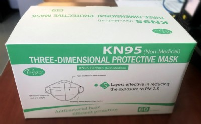 PPE KN95 Standard Mask Box of 60 | Data Capture Solutions